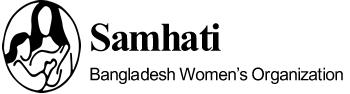 Samhati
